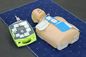 First Aid Course Or CPR